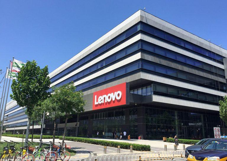 Компания Lenovo