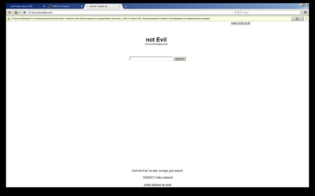 Поисковая программа not Evil