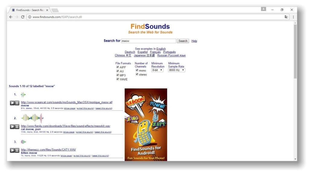 Поисковая программа FindSounds