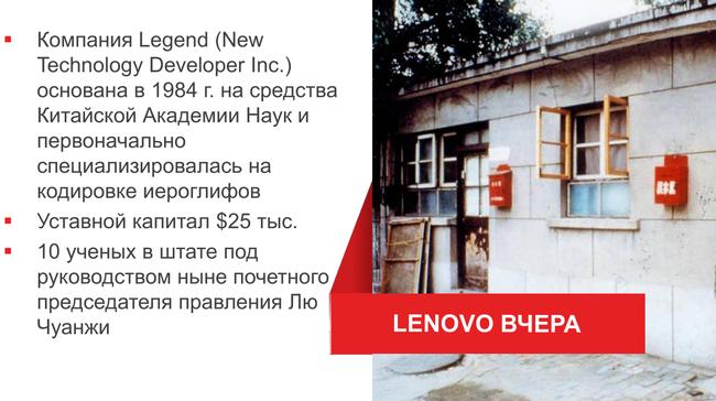 Компания была основана в 1984 году