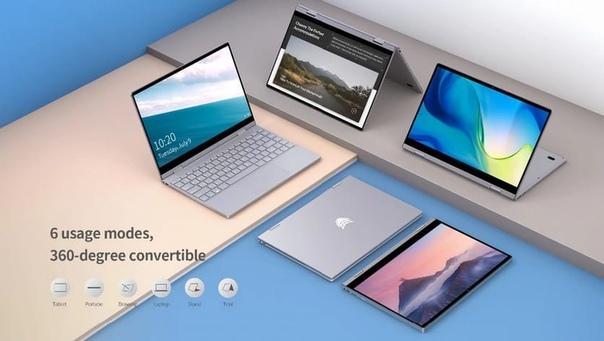 BMAX Y13 - универсальный ноутбук.