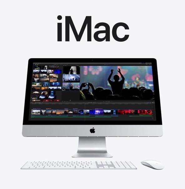 Apple обновила iMac.