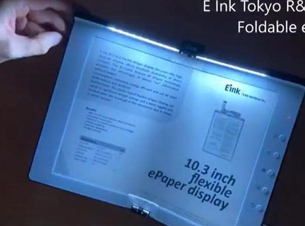 E Ink представила 10,3-дюймовый дисплей ePaper