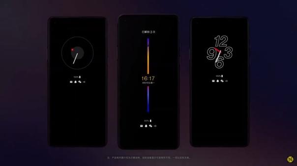 OnePlus представила HydrogenOS 11