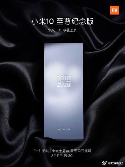 Согласно опубликованному в Weibo тизеру, 11 августа Xiaomi