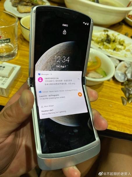 В социальной сети Weibo появились «живые» фотографии смартфон