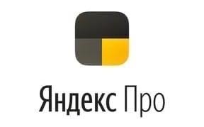Яндекс представил единую платформу для самозанятых