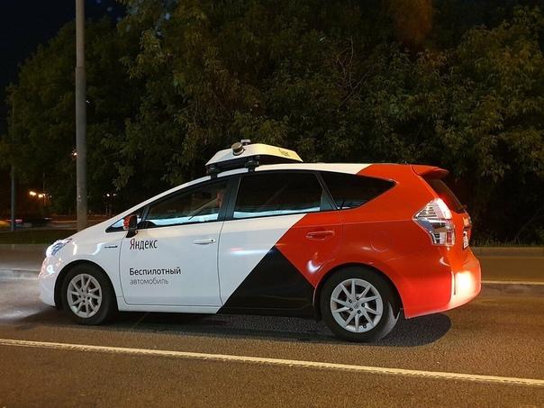 «Яндекс» продолжает тестировать беспилотные автомобили.