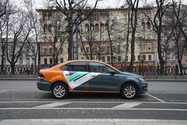 Глава департамента транспорта Москвы Максим Ликсутов анонсировал запуск в столице нового цифрового решения – «Народный каршеринг».