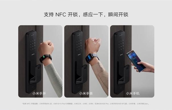 Xiaomi представила «умный» дверной замок - Automatic Smart Door Lock.
