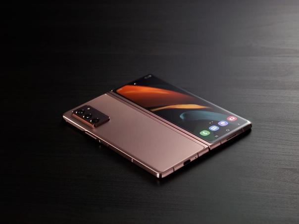 Samsung представила Galaxy Z Fold 2.