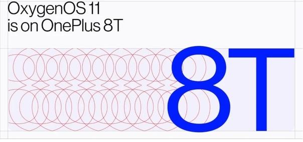 Ещё порция информации о грядущем OnePlus 8T.
