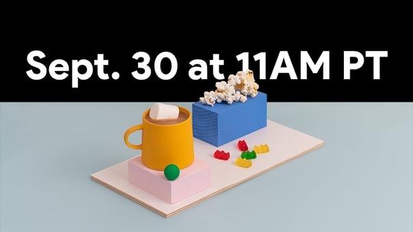 Google проведёт мероприятие Made by Google - 30 сентября.