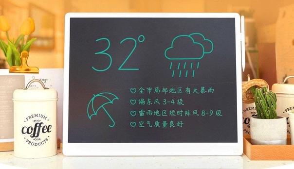 Xiaomi и бренд Mijia представили 20-дюймовый планшет - LCD Blackboard.