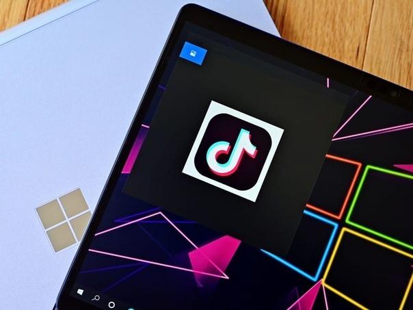 Microsoft сообщила, что сделка по покупке TikTok в США - расторгнута.