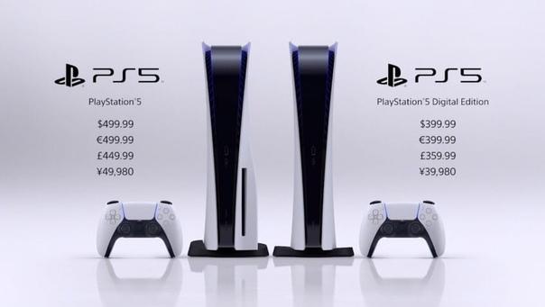 Sony объявила цены и дату выхода PlayStation 5.