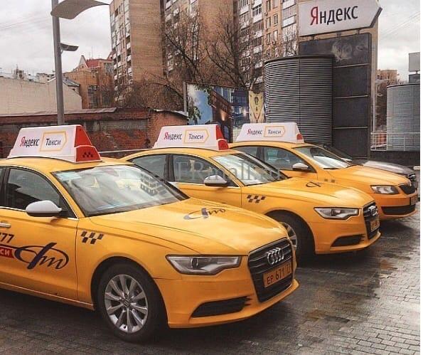 Водители «Яндекс.Такси» в Челябинской области - хотят устроить забастовку.