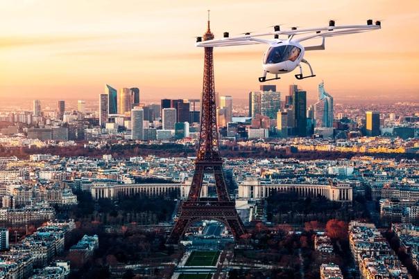 Власти Парижа решили запустить беспилотное летающее такси к Олимпийским играм в 2024 году.