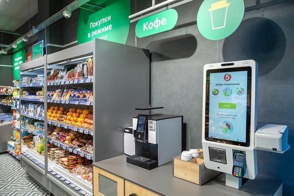 Компания X5 Retail Group открыла свой первый магазин без кассиров - «Пятерочка налету».