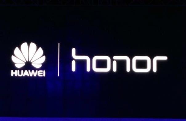 Аналитик Минг-Чи Куо сообщил, что Huawei может продать бренд Honor и весь связанный с ним бизнес.