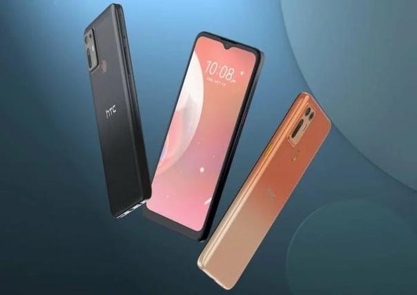 HTC представила Desire 20+.  Немного о новинке: - габариты: 1...