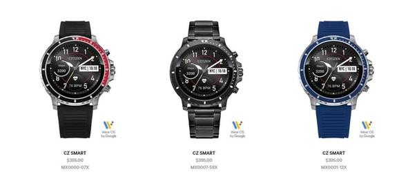 Citizen представил первые в своей истории умные часы - Citizen CZ Smart.